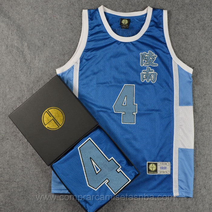 Camiseta Slam Dunk azul #4 Jun Uozumi Ryonan High