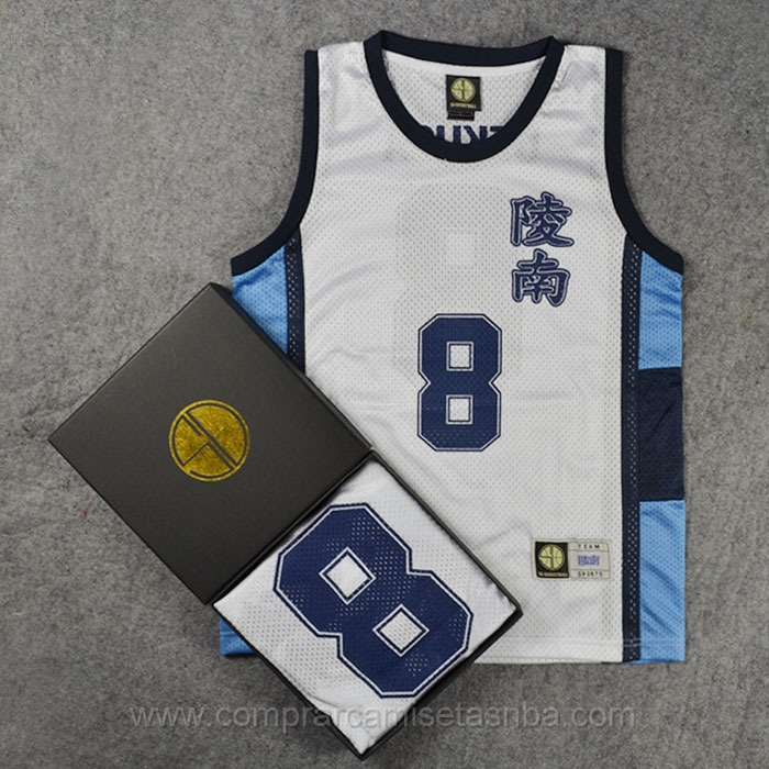 Camiseta Slam Dunk blanco #8 Tomoyuki Uekusa Ryonan High